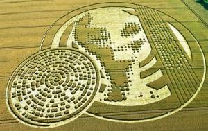 human-crop-circle1x